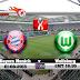 مشاهدة مباراة بايرن ميونخ وفولفسبورج بث مباشر كأس السوبر الألماني Wolfsburg vs Bayern Munich