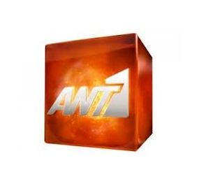 ANT1 Live Tv gr
