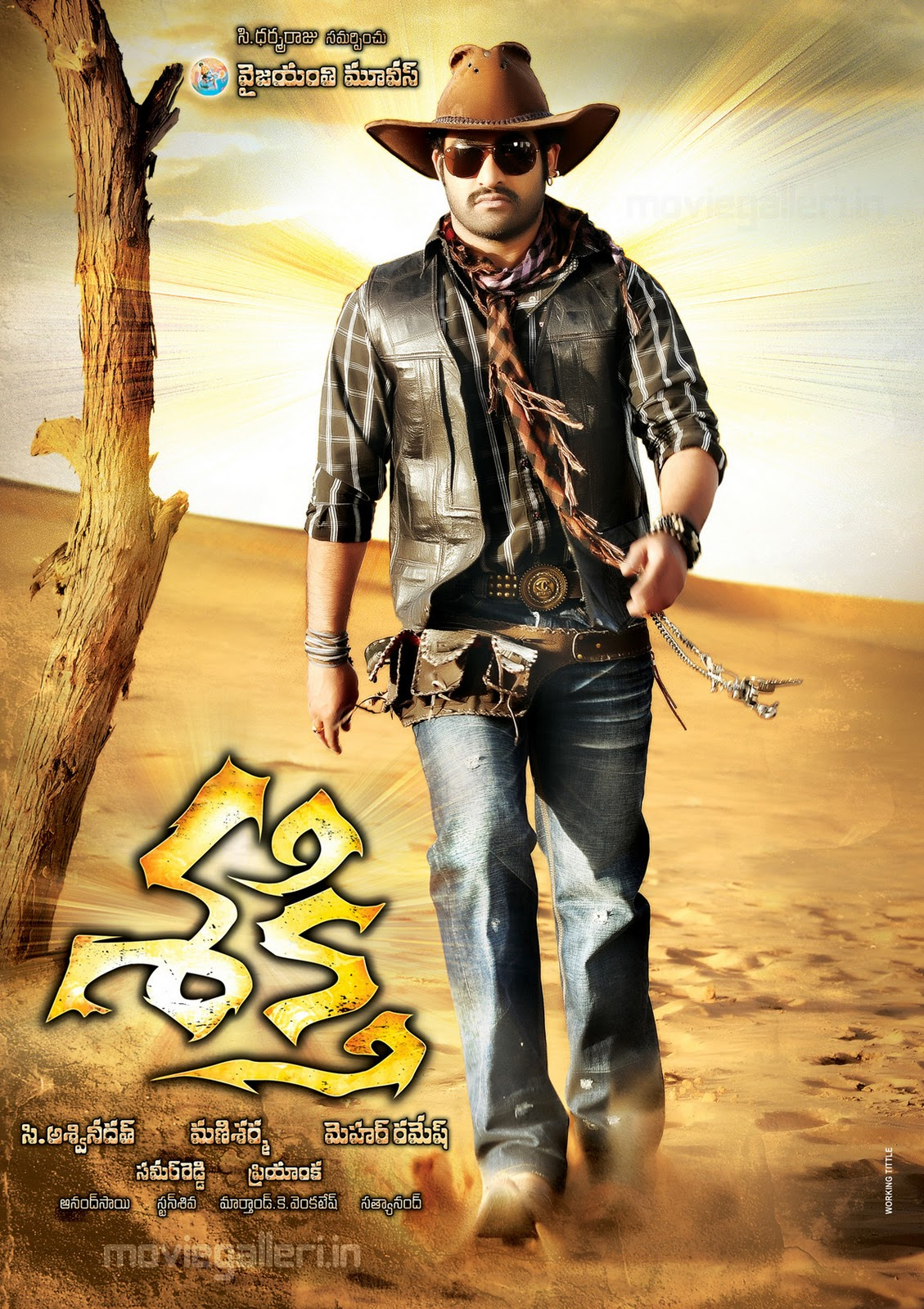 http://3.bp.blogspot.com/-XH2X2dp_Rm4/TVigfUJ6EwI/AAAAAAAAFjo/VoFSwdTOoA8/s1600/jr_ntr_shakti_movie_latest_wallpapers_06.JPG