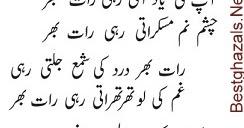 Makhdoom Mohiuddin's famous ghazal: Aapki yaad aati rahi raat bhar....