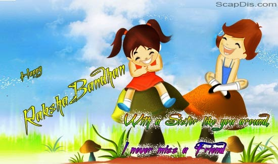 Happy Raksha Bandhan Quotes with animated images