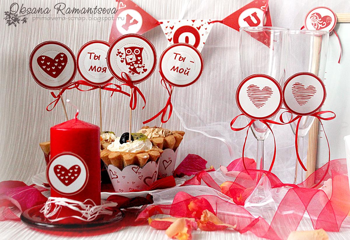 Как сделать для любимого романтик