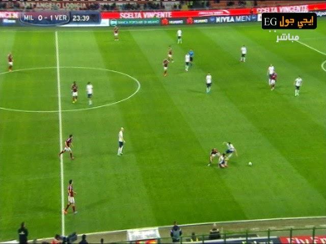 اهداف مباراة ميلان و فيرونا  || الدورى الايطالى || لوكاتونى يتقدم لفيرونا  بركلة جزاء