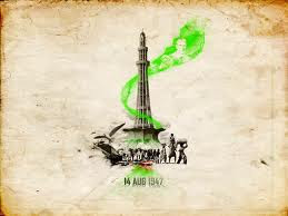 Pakistan Independence Day Wallpaper 100085 Pakistan Independence Day, Happy Independence Day, Pakistan Day.  14 August 1947, 14 August, Jashne Azadi Mubark, Independence Day, Pakistan Independence Day Wallpapers, Pakistan Independence Day Photos, Independence Day Wallpapers