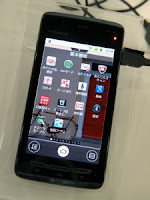 Fujitsu Arrows F-07D Thinnest Smartphone