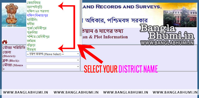 Find West Bengal Land Records With Khatian Number Plot Number -  Step 3