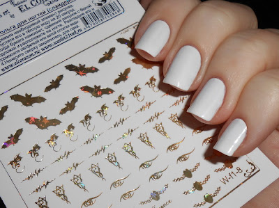 El Corazon French Manicure Fr-201