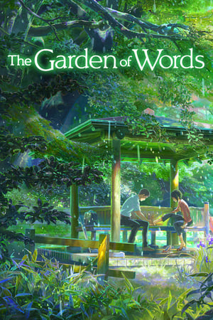 Poster Of The Garden Of Words Full Movie in Hindi HD Free download Watch Online 720P HD