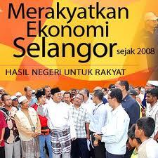 SERAMAI 31,931 (RM31.7 JUTA) ORANG ANAK SELANGOR TELAH MENERIMA HADIAH PENGAJIAN MASUK IPT.