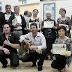 Η Φωτογραφία  του Μήνα Γενάρη 2013: Διαγωνισμός Τραγουδιού 2012