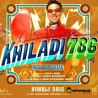 Long Drive Lyrics - Khiladi 786