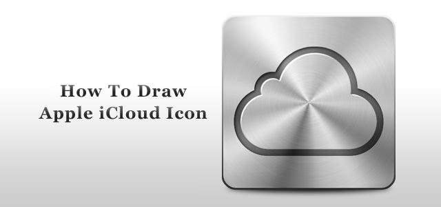 AppleのiCloudアイコンの作り方。リアルな立体感や金属の光沢を表現する。