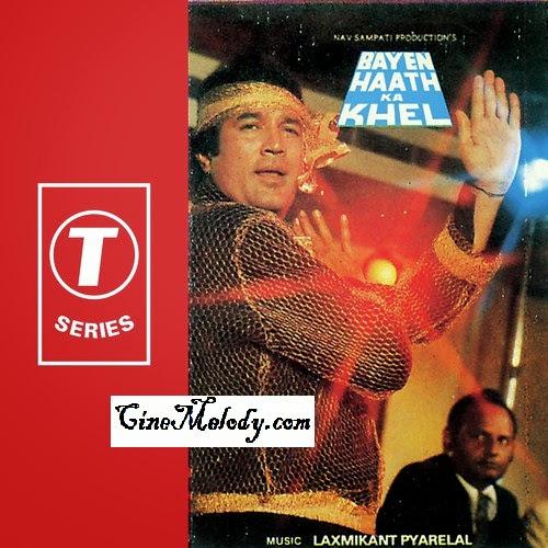Bayen Hath Ka Khel  1985