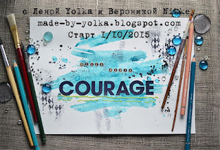 http://made-by-yolka.blogspot.com.by/2015/10/mixed-media-courage-3.html