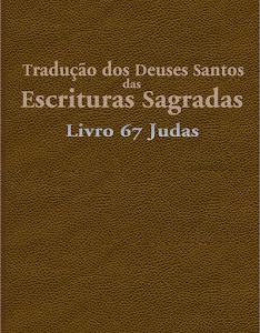 Baixe a TDS_Judas