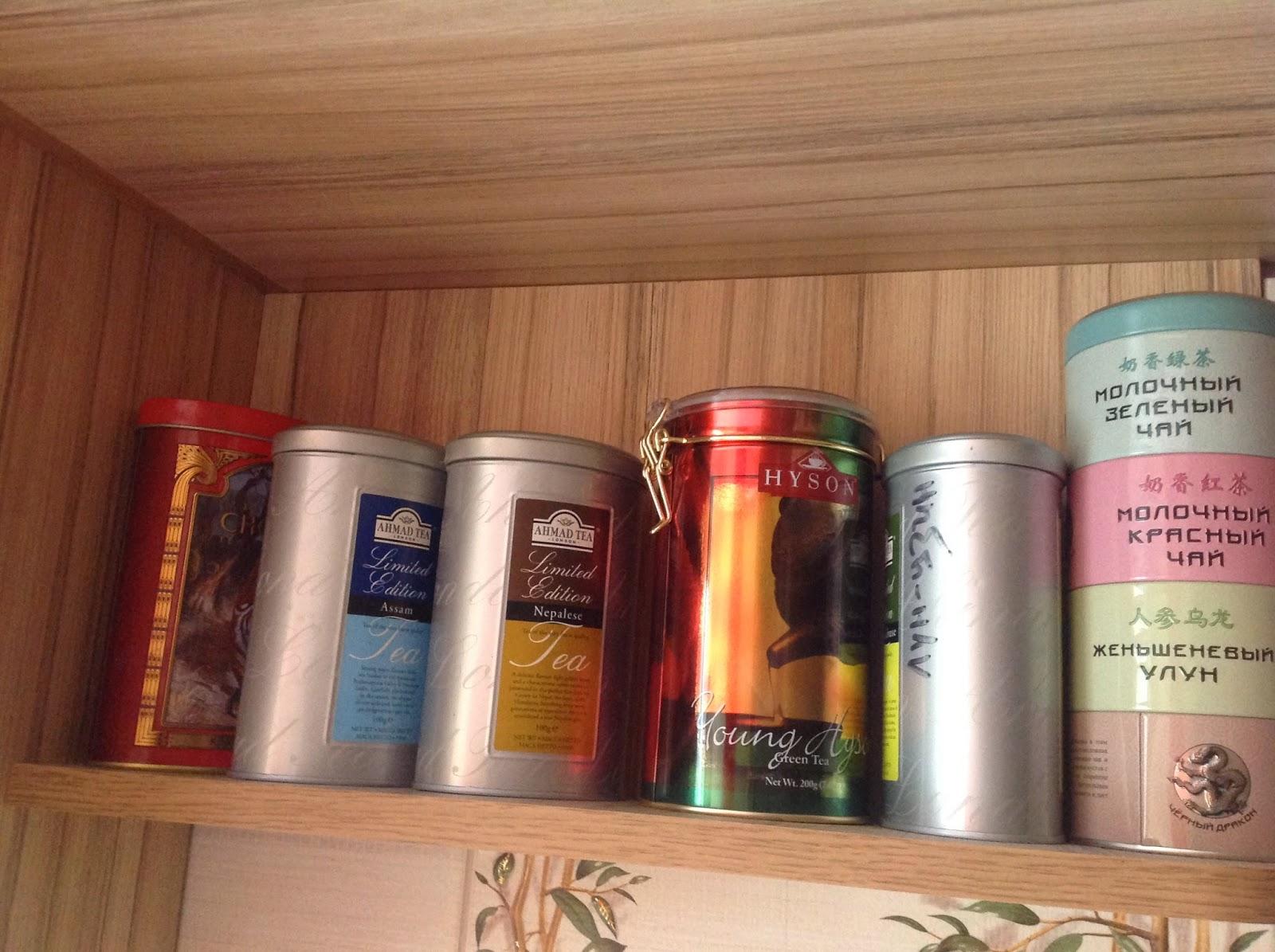 """Чайный набо на каждый день. Чай """"пищевой"""", разумеется..."""