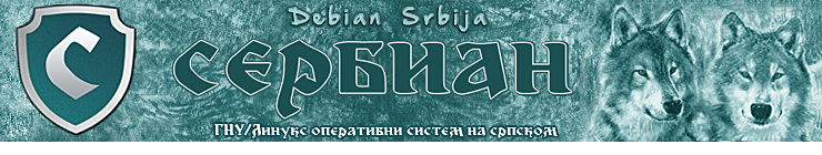 Debian Srbija