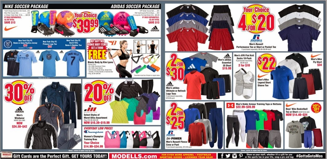 modells weekly ad sample screenshoot