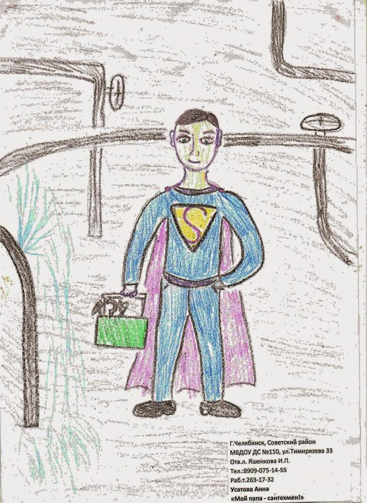 рисунка об осени детский конкурс