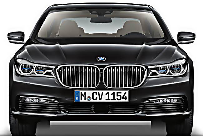 2017 BMW 7 Series Laser Lights Reviews