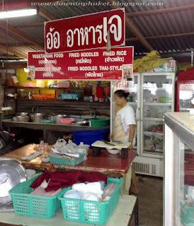 Or's Vegetarian Restaurant Phuket near Chinese Temple