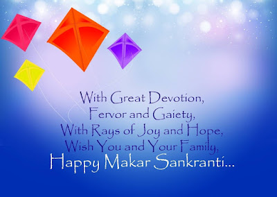 Makar Sankranti Images greetings