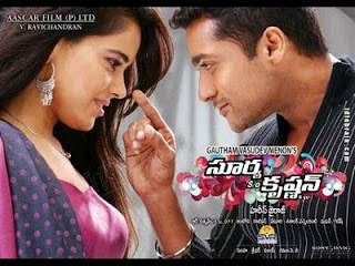 Surya son of Krishnan 2008 Telugu Dubbed Movie Watch Online