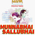 Munna Bhai Sallu Bhai (2014) Full Movie Watch Online