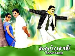 Watch Karuppasamy Kuthagaitharar (2007) Tamil Movie Online