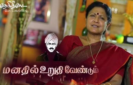 Manadhil Uruthi Vendum 25-04-2017 Jayanthasri Balakrishnan