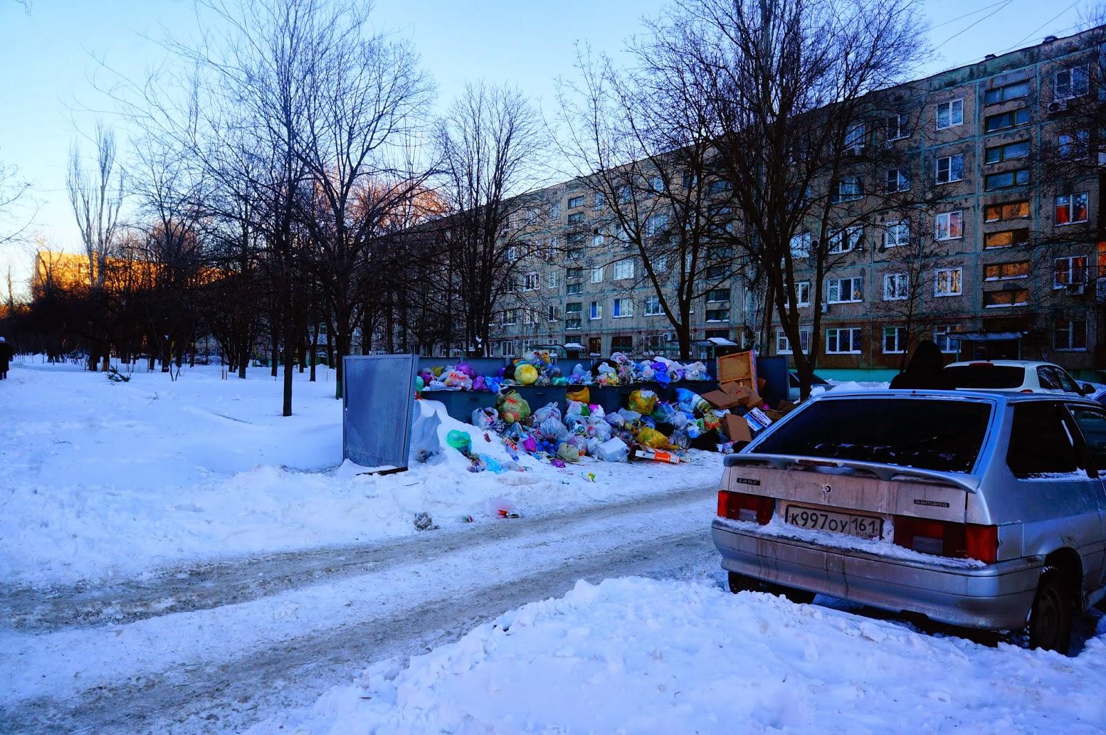 Мусор в Зимнем Ростове 2014