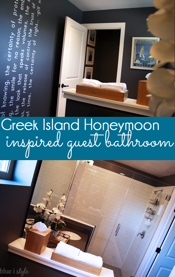 Greek Island Honeymoon Inspired Guest Bathroom