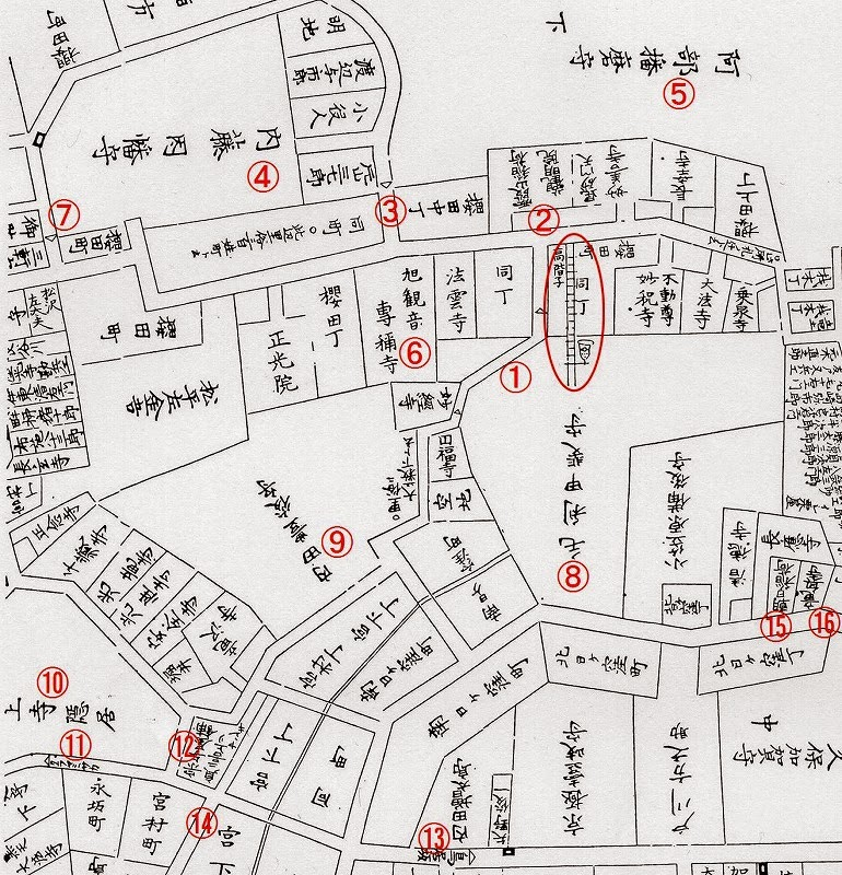 Blog - Deep Azabu: 続・桜田町...