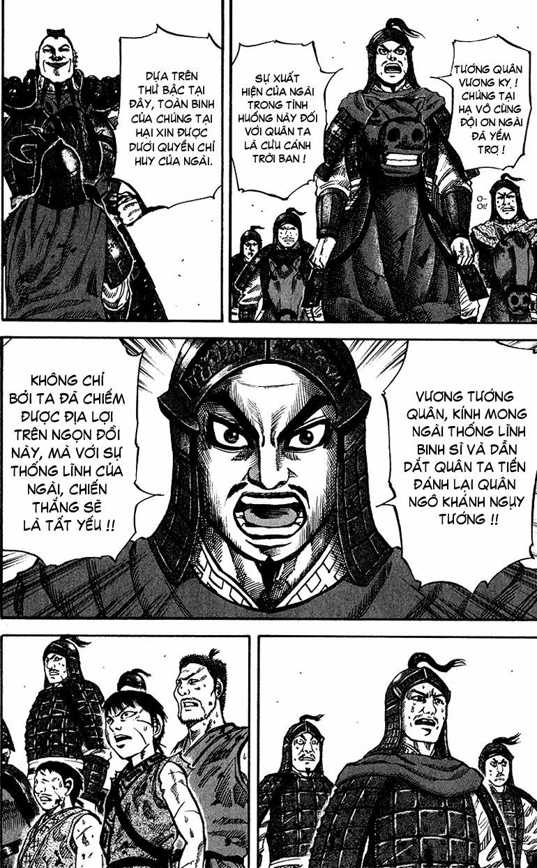 Kingdom – Vương Giả Thiên Hạ (Tổng Hợp) chap 66 page 15 - IZTruyenTranh.com
