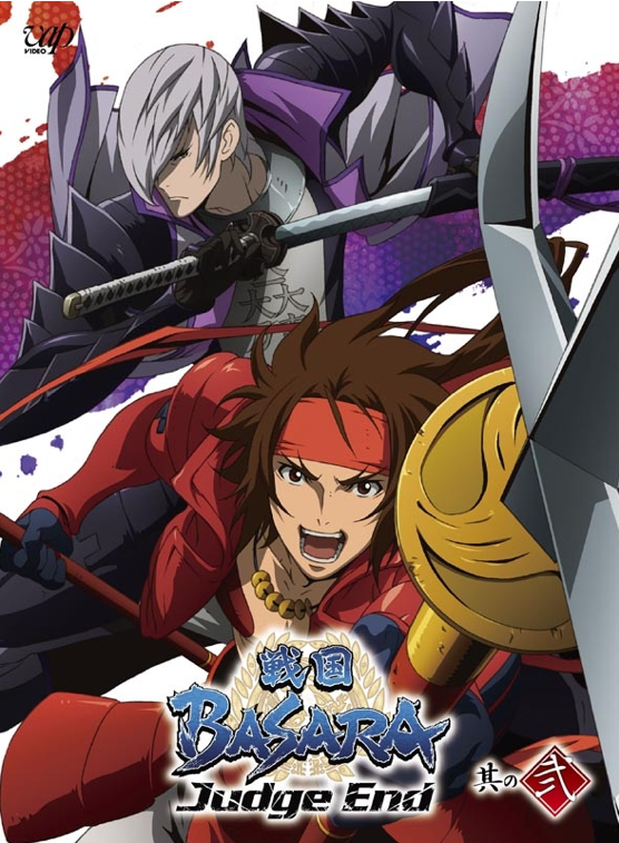 sengoku basara 2 episode 1