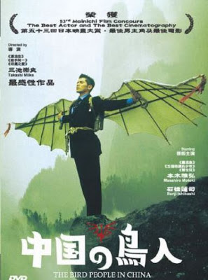 The Bird People in China (1998)