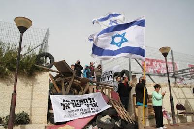 """Defensores de Sinagoga em Givat Ze'ev em Jerusalém acreditam que a decisão de demolição é """"injusta"""""""