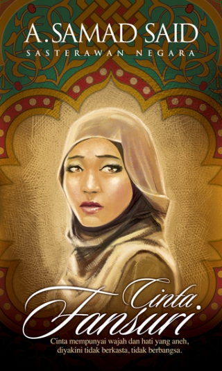 download ebook novel islami