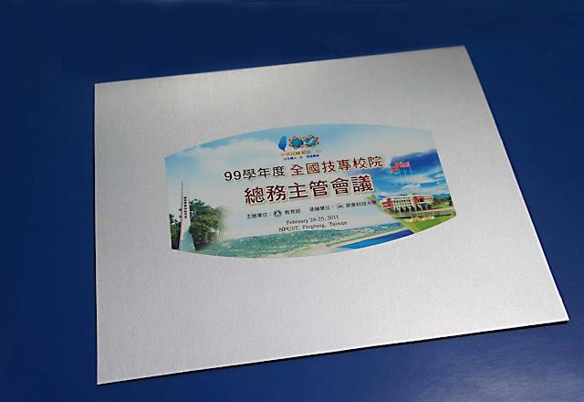 研討會團體紀念照卡紙相框