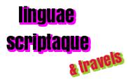 γλώσσες και αλφάβητα του κόσμου