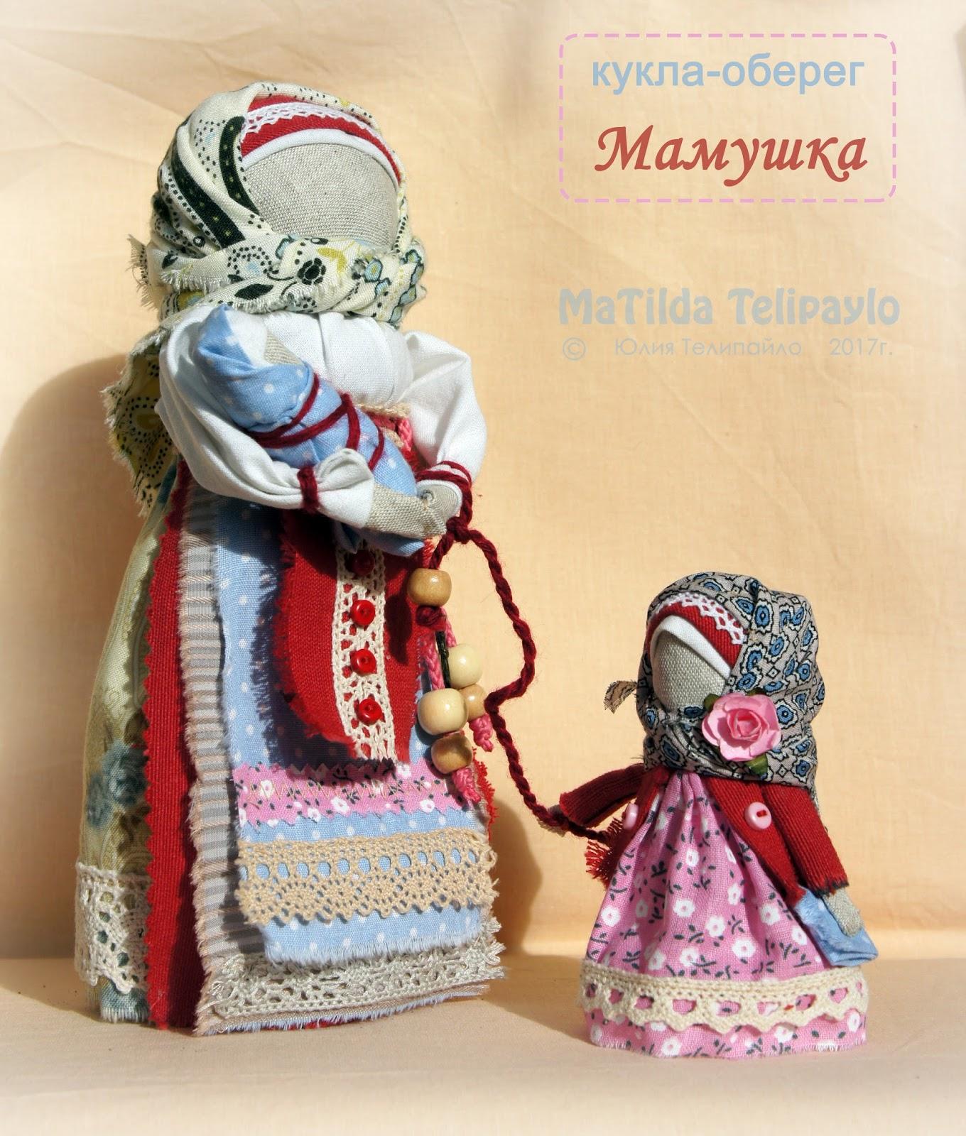 Коми куклы своими руками мастер-класс 20