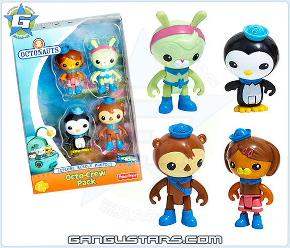 the Octonauts オクトノーツ Octo-Crew Pack Fisher-Price toys ダシー シェリントン ペソ トゥイーク