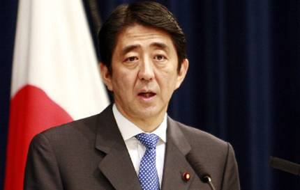 Japan elect new prime minister