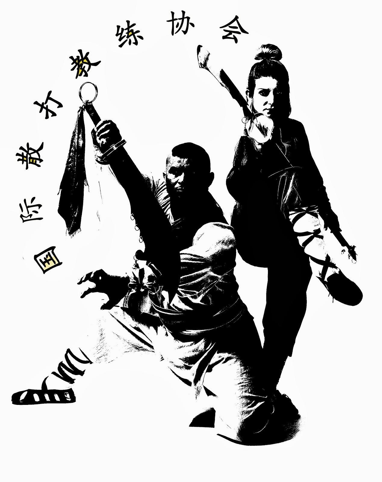 GrandMaster - Shaolin Kung Fu