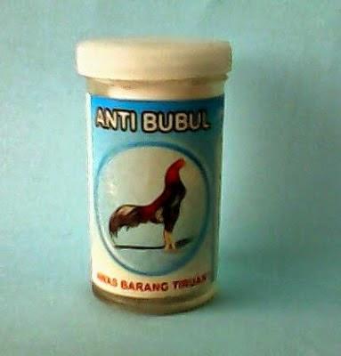 pengobatan bubul pada ayam   taji bangkok pekanbaru