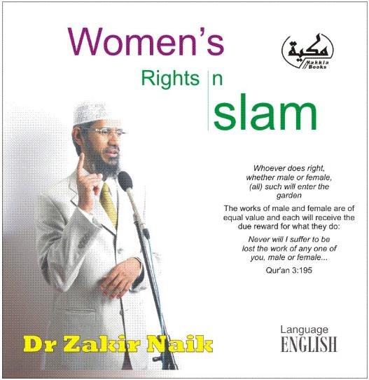 essay on rights of women in islam