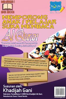 (2015) E-Book Diari Inspirasi 1 : Mendorong Anak / Pelajar Suka Membaca Al-Quran