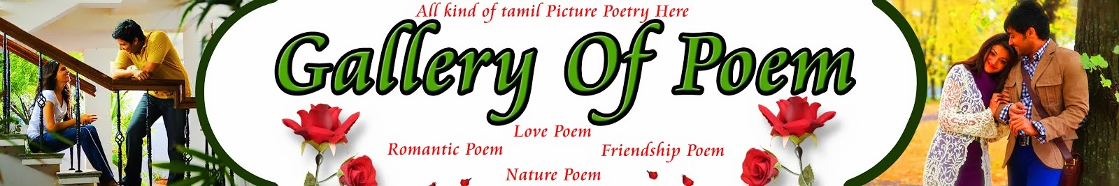 Gallery Of Poem