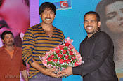 Naa Lovestory Modalaindi Audio release Photos-thumbnail-19