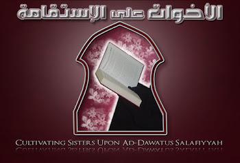 SISTERS UPON AL-ISTIQAAMAH